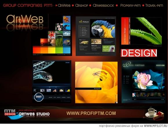 Как сделать дизайна сайта